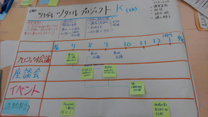Kimg1191